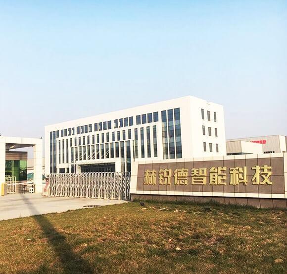Hered (Shandong) Intelligent Technology Co., Ltd.