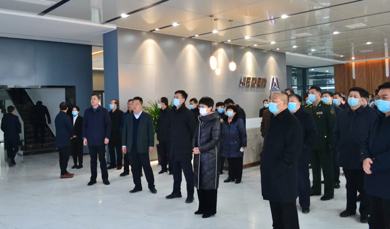 Liaocheng Key Projects Governmental Delegation Visited Hered