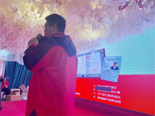 Hered Product Delivery Ceremony at Fuyang Anhui