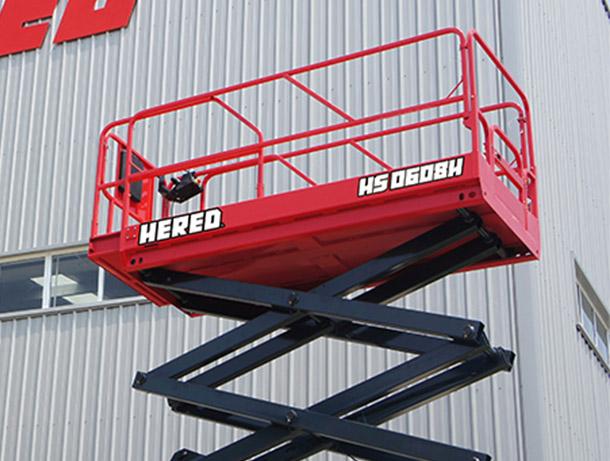 Hydraulic Scissor Lift HS0608H