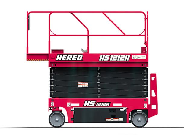 Hydraulic Scissor Lift HS1212H
